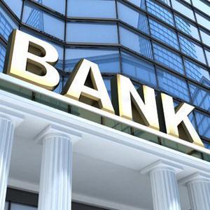 Банки Тихвина