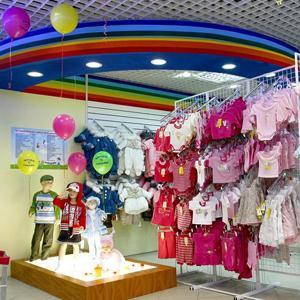 Детские магазины Тихвина