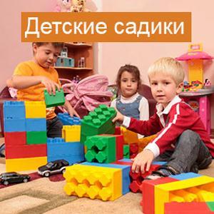 Детские сады Тихвина