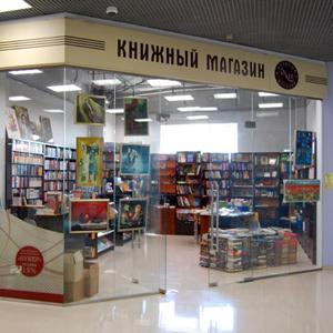 Книжные магазины Тихвина