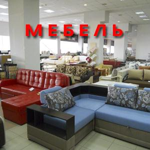 Магазины мебели Тихвина