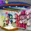 Детские магазины в Тихвине