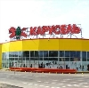 Гипермаркеты в Тихвине
