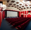 Кинотеатры в Тихвине