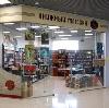 Книжные магазины в Тихвине