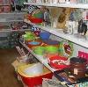Магазины хозтоваров в Тихвине