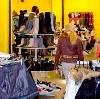 Магазины одежды и обуви в Тихвине