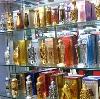 Парфюмерные магазины в Тихвине