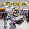 Спортивные магазины в Тихвине