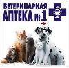 Ветеринарные аптеки в Тихвине