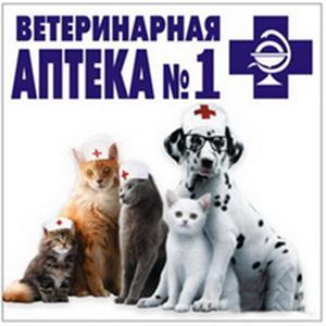 Ветеринарные аптеки Тихвина
